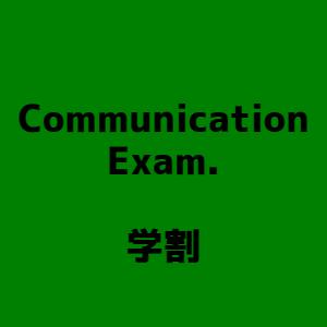 TESTC-EXAM