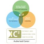 IC3試験 リビング オンライン