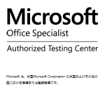 MOS試験 テストセンター