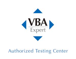 VBAエキスパート試験